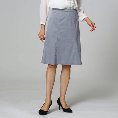 アンタイトル UNTITLED [L]【洗える・消臭・UVカット・接触冷感】マーメイドスカート (ブルー)