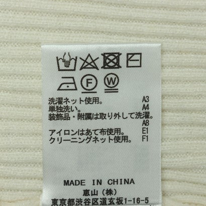 ロイヤルパーティー ROYAL PARTY スカーフ付トップスオレンジcAR35qj4L