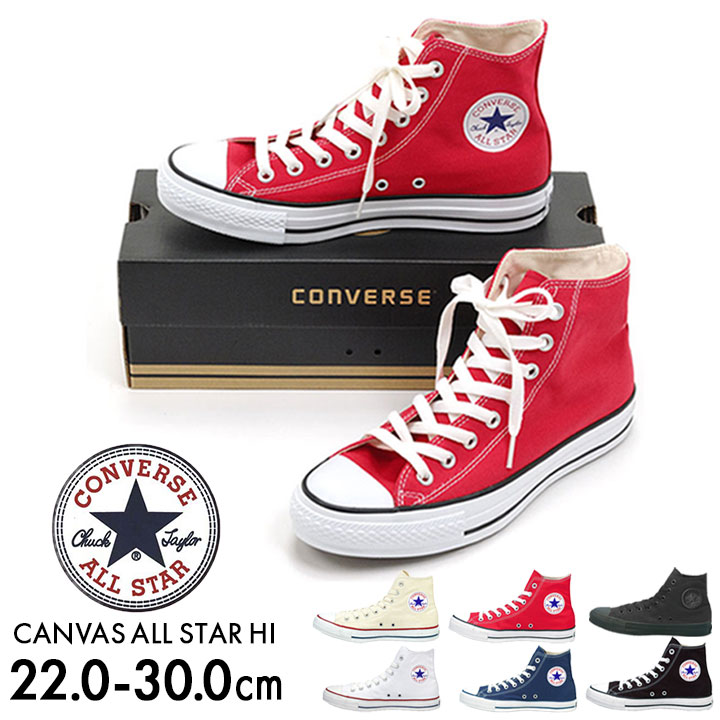 Male woman black adult for Converse sneakers men gap Dis higher frequency elimination sneakers converse big size CANVAS ALL STAR HI canvas all star