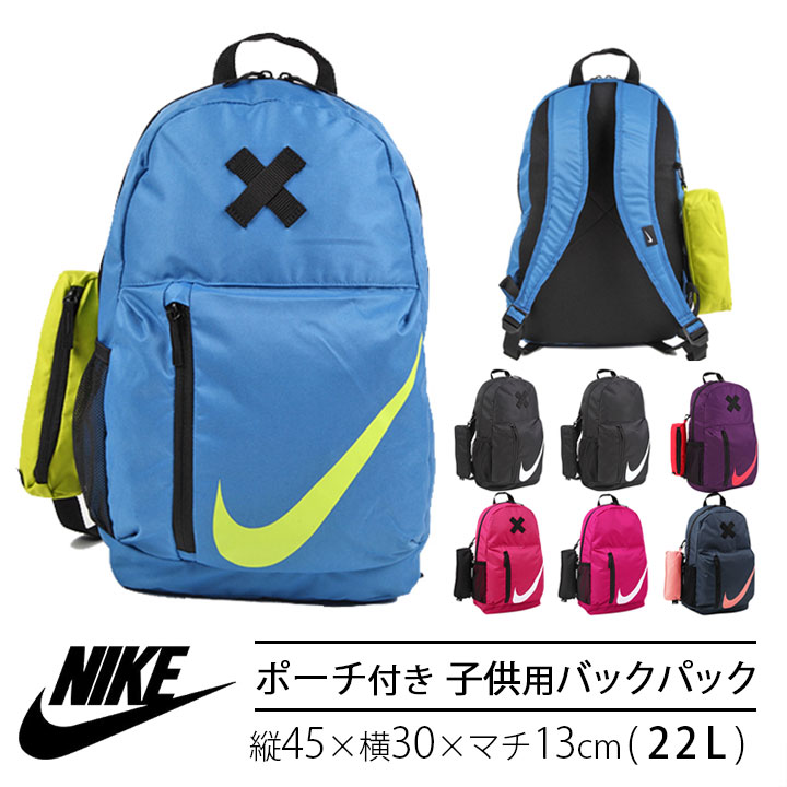 046f70fdf2 Nike NIKE backpack rucksack (child unisex fashion of the kidult kids Jr.  men gap Dis ba5405 YA Cheyenne solid Brach s cool back bag rucksack school  bag boy ...