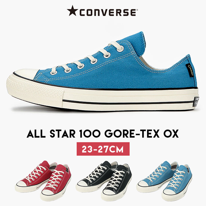 converse all star 23