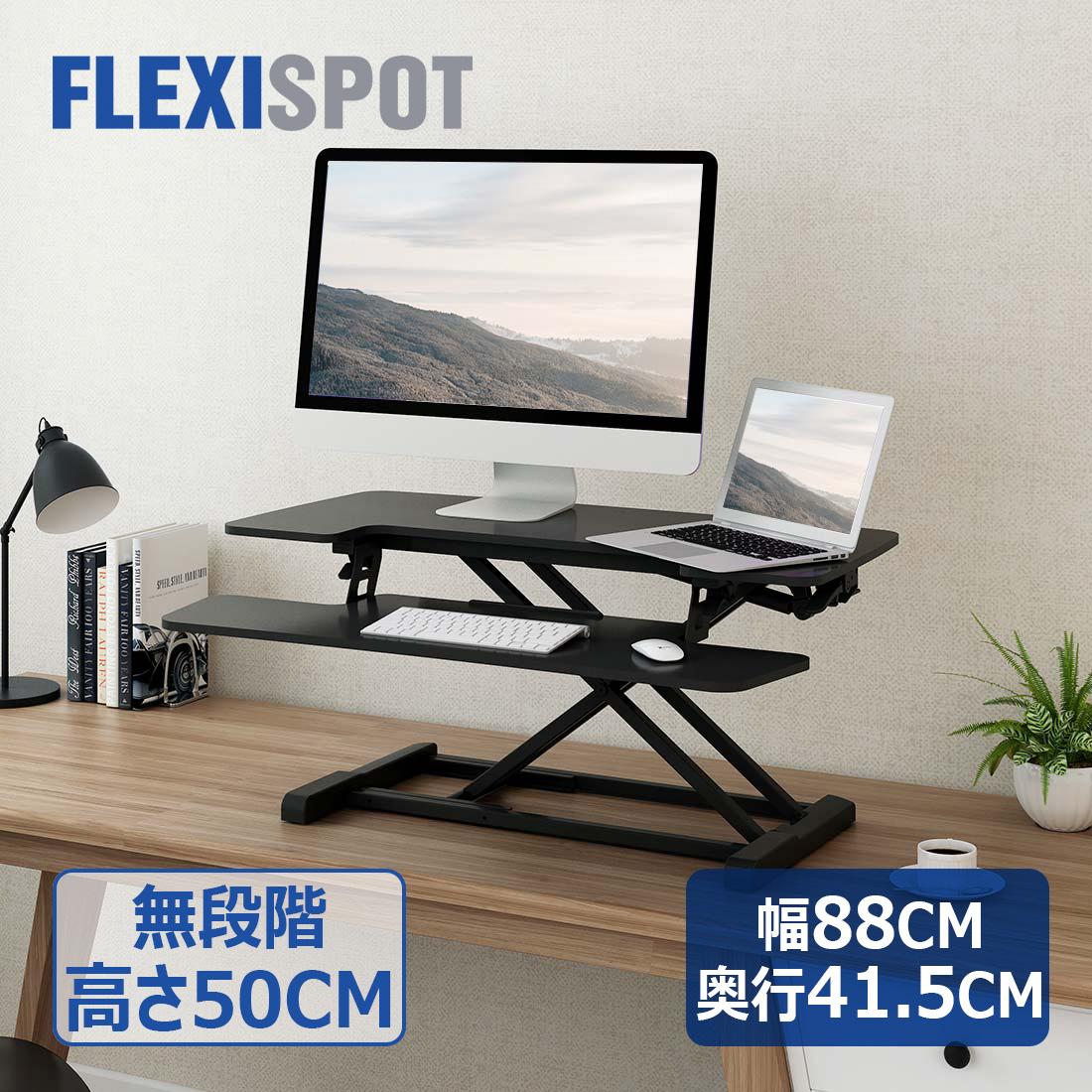 立ち机 高さ調節 コーナーデスク角机対応 ブラックM17MB FlexiSpot フレキシスポット オフィスデスク リフトアップデスク スタンディングデスク 折りたたみ可能 激安 卓上台 まとめ買い特価