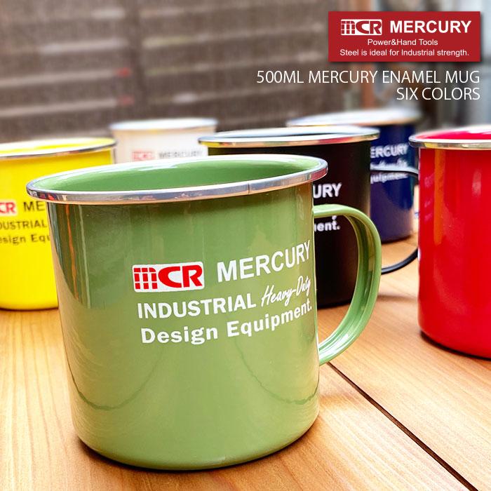 ホーロー仕上げで色鮮やかなマーキュリーの500mlマグカップ マーキュリー MERCURY マグカップ 大きい 2020A W新作送料無料 おしゃれ 500ml ホーロー マグ 送料無料激安祭 エナメル 軽量 アルミ キャンプ アウトドア