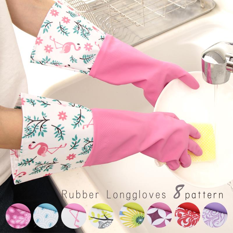 家事用の素敵なゴム手袋が欲しい!おすすめは?
