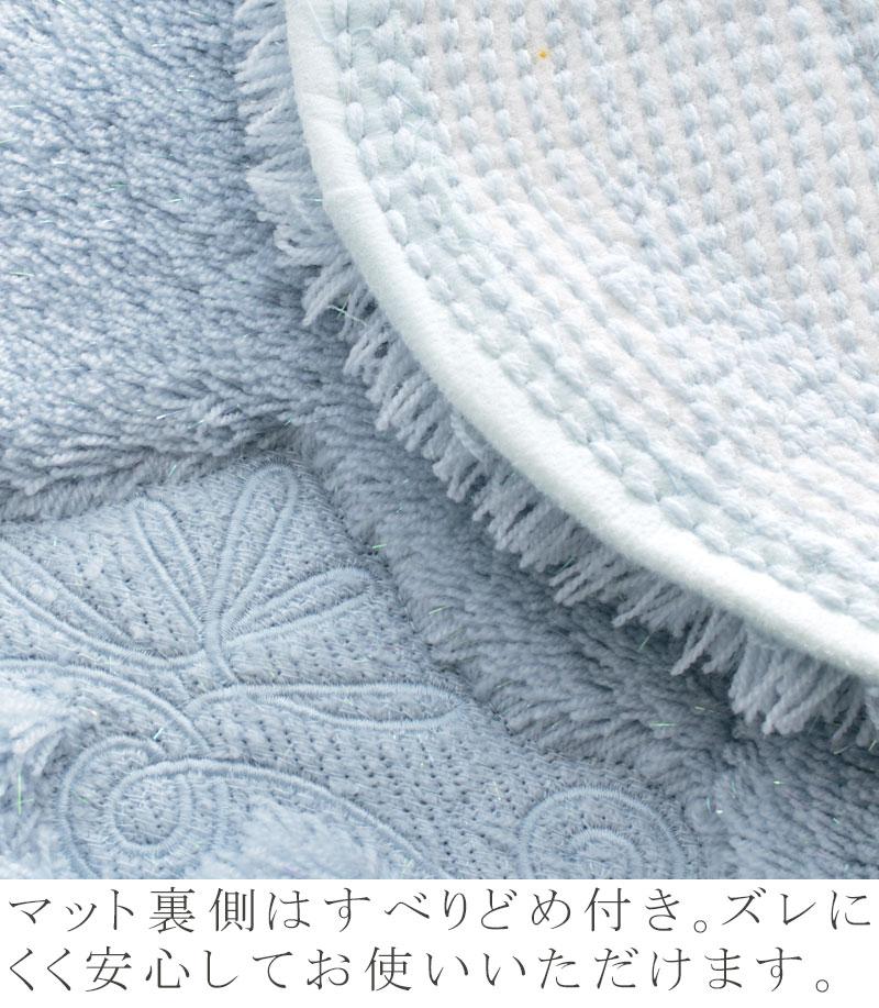 トイレマット セット 2点 おしゃれ かわいい ハワイ 北欧ラメールトイレマットと洗浄暖房用のフタカバーの2点セット ホワイト ブルー ルーブルダール