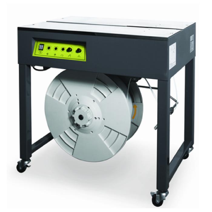 エクステンド 半自動梱包機(PPバンド梱包機)EXS-205(梱包機 PPバンド 結束機 半自動 )