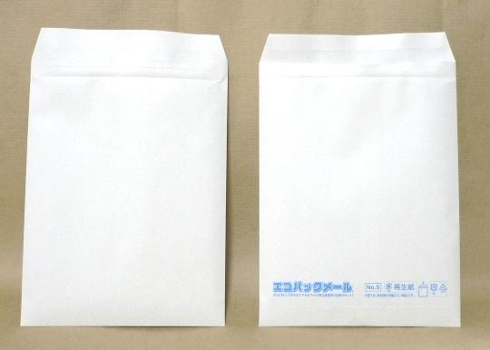 和泉 エコパックメール#7 CD用 内寸155mm×180mm 白(エアキャップ袋 エアキャップ袋 封筒 緩衝材 梱包 養生袋)【FS_708-7】【H2】