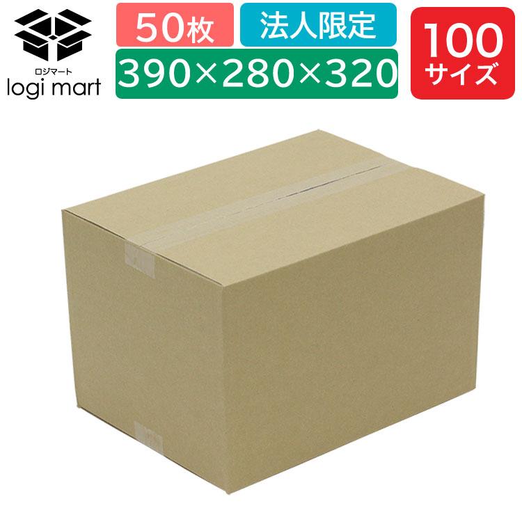 No.235 ダンボール 段ボール 100サイズ(390×280×320 K5 中芯強化) 50枚 茶色ダンボール 引越し 引っ越し 段ボール ダンボール箱 段ボール箱 収納 宅配