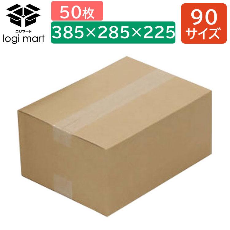 法人限定 交換無料 90サイズ 50枚セット ダンボール 50枚 段ボール 訳あり AF 385×285×225 茶色 C5