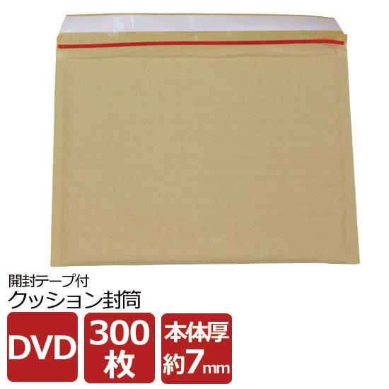 クッション封筒 NO4 ネコポス ゆうパケット 内寸 292×225 300枚両面テープ付き 開封テープ付( 梱包 こんぽう 小物 こもの はいそう 配送 緩衝 かんしょう)