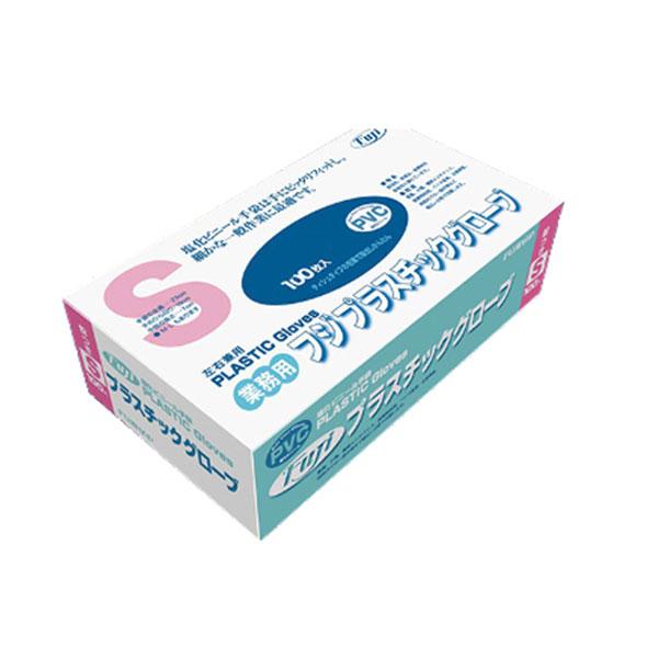フジプラスチックグローブ パウダーフリー(粉無し) 2000枚セット(1箱100枚入り×20箱)【手袋 透明手袋 プラスチック手袋 】