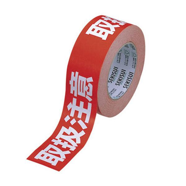 セキスイ 荷札テープ 50×50 1ケース50巻【梱包 布テープ  クラフトテープ OPPテープ 養生テープ 引越し 養生 梱包資材 梱包用品 こんぽう】