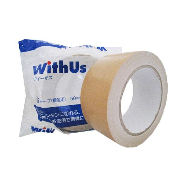 布テープ カラー 50×25 1ケース30巻 赤 青 黄緑 黒 白 オーキッド 布テープカラー (梱包 布テープ  ガムテープ 布 梱包テープ 輸出梱包 )【HLS_DU】