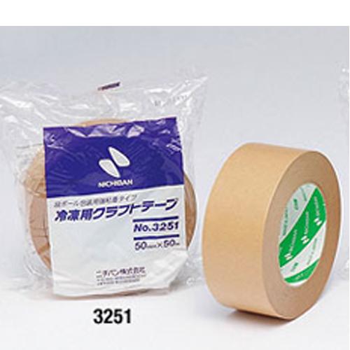 ニチバン 冷凍用クラフト#3251 茶色 50×50 1ケース50巻【梱包 布テープ  クラフトテープ OPPテープ 養生テープ 引越し 養生 梱包資材 梱包用品 こんぽう】