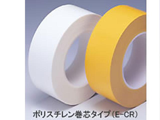 日東電工 ラインテープE-CR 50mm×50M 白 【1ケース18巻入】(養生 養生テープ   梱包 こんぽう 引越し 梱包資材 梱包用品 )