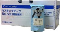 日東電工 マスキングテープ  建築塗装用#720 18mm×18M 紫【1ケース700巻】