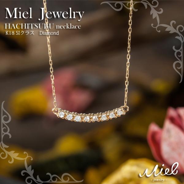 HACHITSUBU necklace K18 ダイヤモンド ネックレス 8粒ダイヤ ホワイトダイヤダイヤモンドネックレス SIクラスダイヤモンド 0.06カラットギフト プレゼント ペンダント 18金 レディース 記念日 誕生日 ネックレス レディース