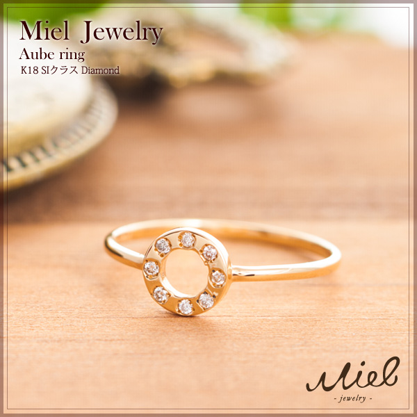 Aube ring white-diamond 18k★送料無料【ミエルジュエリー】ギフト プレゼント リング 18金 レディース 記念日
