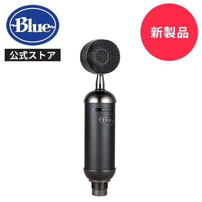 繊細で透明感のあるサウンドを提供 新製品 Blue Microphones Spark SL 本店 XLR コンデンサーマイク レコーディング 公式ストア ストリーミング プレミアムショックマウント付属 2年間無償保証 ブラックアウト 木製ストレージボックス付属 国内正規品 BM1100BK