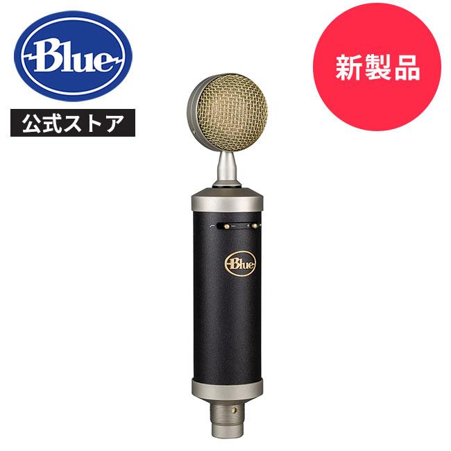 トラスト クラシックな暖かみのあるサウンドを提供 新製品 Blue Microphones Baby Bottle SL XLR コンデンサーマイク 送料込 ストリーミング BM1300BK プレミアムショックマウント付属 国内正規品 レコーディング ブラック 木製ストレージボックス付属 2年間無償保証
