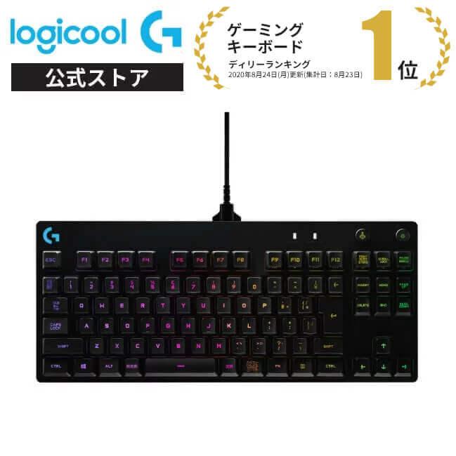 3種のスイッチは好みに自由に変えられる ※スイッチは別売り Logicool ついに再販開始 G PRO X ゲーミングキーボード テンキーレス 有線 国内正規品 RGB 2年間無償保証 クリッキー LIGHTSYNC お買い得品 着脱式ケーブル G-PKB-002 日本語配列 GXスイッチ