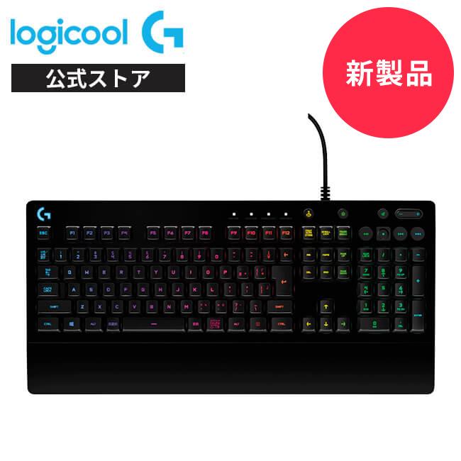 超特価 耐久性 精確性 一部予約 耐水性を備えたゲーミングキーボード 新製品 Logicool G ゲーミングキーボード 有線 G213r LIGHTSYNC 2年間無償保証 静音 日本語配列 国内正規品 パームレスト RGB メンブレン キーボード