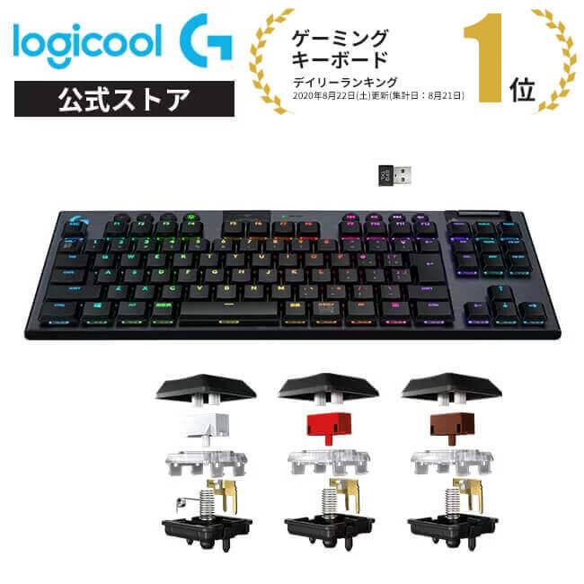 テンキーレス ワイヤレス シームレス 新登場 Logicool G ゲーミングキーボード 無線 G913 GLスイッチ リニア 日本語配列 LIGHTSYNC 2年間無償保証 Bluetooth G913-TKL-LNBK LIGHTSPEED RGB タクタイル クリッキー Seasonal Wrap入荷 国内正規品