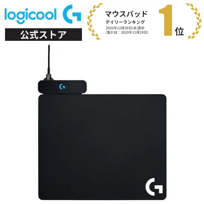 ワイヤレス充電システムPOWERPLAYで無限の開放感 Logicool G ゲーミングマウスパッド POWERPLAY 無線充電対応 G502WL/G-PPD-002WLr/G903h/G703h/ ハード クロス 2種類のマウスパット同梱 G-PMP-001 国内正規品 2年間無償保証