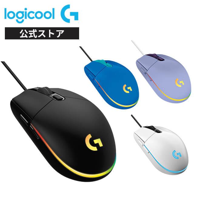 多彩なLIGHTSYNC RGB機能搭載 入荷予定 Logicool G ゲーミングマウス 有線 G203 LIGHTSYNC RGB G203-WH G203-BK 6個プログラムボタン 安値 G203-BL 85g軽量 国内正規品 2年間無償保証 G203-LC
