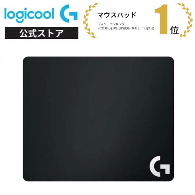 FPS、RPG、高DPIゲームに最適 Logicool G ゲーミングマウスパッド G440t ハード表面 標準サイズ 国内正規品 1年間無償保証