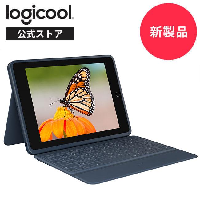 使いやすさ、耐久性に優れたiPad用キーボード付きケース 【新製品】ロジクール Logicool iPad 10.2インチ 第9世代 第8世代 第7世代 キーボード一体型ケース Rugged Combo3 iK1054EC 日本語配列 デジタル教育 スマートコネクタ シンプルパッケージ 国内正規品 2年間無償保証