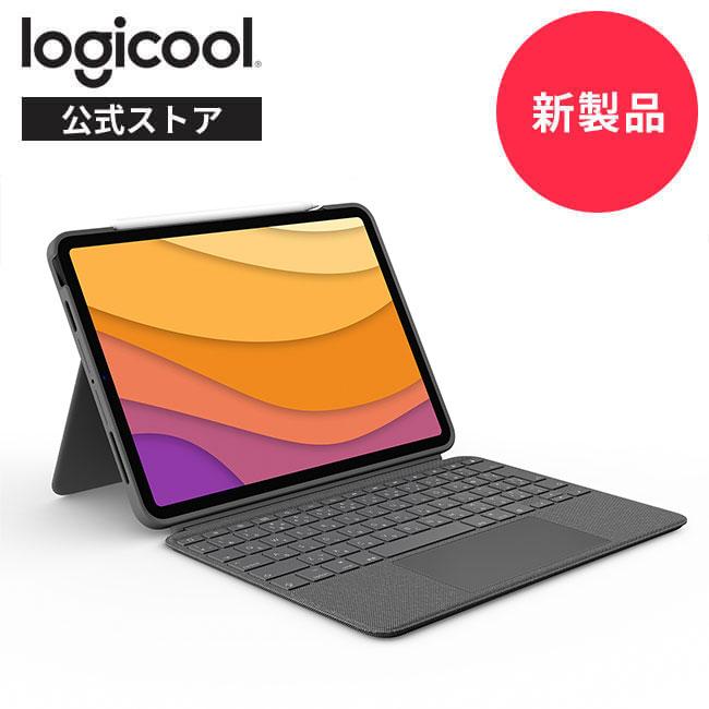 トラックパッドと日本語配列キーでノートパソコン化 新製品 ロジクール Logicool iPad Air 10.9インチ 第4世代対応 トラックパッド付き 日本語配列 Combo キーボード一体型ケース 初売り スマートコネクタ 2年間無償保証 国内在庫 Touch 国内正規品 iK1095GRA キーボード着脱可能