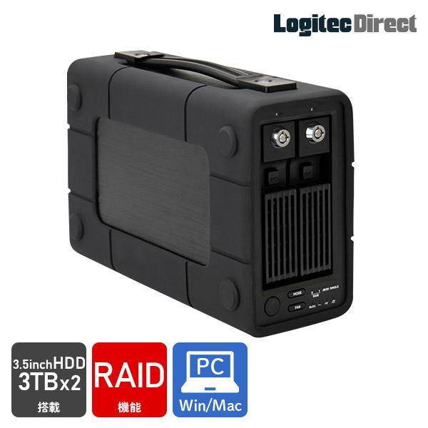 ロジテック 外付けHDD 外付けハードディスク 3TB×2台 3.5インチ RAID機能搭載 USB3.1 Gen1/USB3.0 Windows Mac対応【LHD-2BRP060U3R】