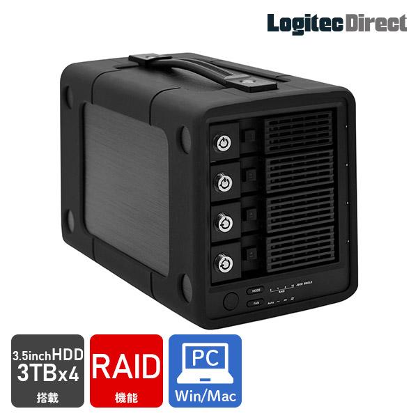 ロジテック 外付けHDD 外付けハードディスク 3TB×4台 3.5インチ RAID機能搭載 USB3.1 Gen1/USB3.0 Windows Mac対応【LHD-4BRP120U3R】