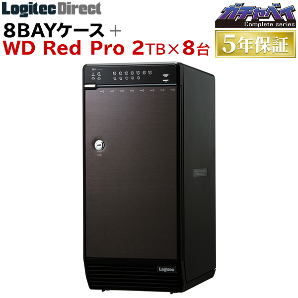 ロジテック 8BAYケース + WD Red Pro 2TB × 8台 大容量ストレージ 納期別途連絡 公式店限定商品 【LHR-8BRH16EU3RP】