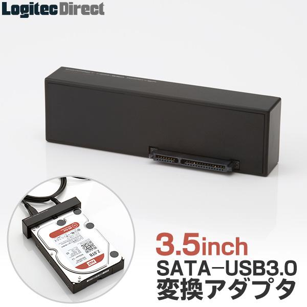 簡単にクローンディスク!手軽にディスク消去!余った内蔵ハードディスクの活用もできる 公式店限定商品 ロジテック HDD SATA/USB3.1(Gen1) / USB3.0 変換アダプタ 3.5インチ・2.5インチ兼用 HDD/SSDを外付けストレージ化 【LHR-A35SU3】 特選品 zhc