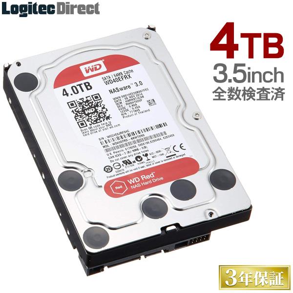 ロジテック WD Red採用 3.5インチ内蔵ハードディスク HDD 4TB 全数検査済 保証・移行ソフト付 【LHD-DA40SAKWR】
