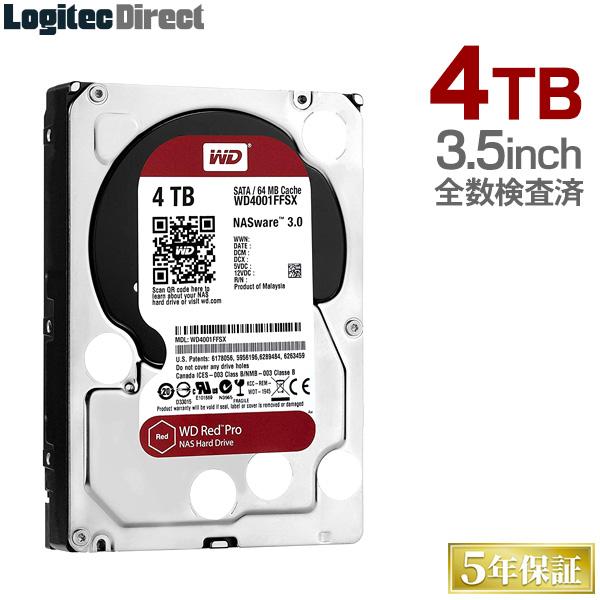 自社工場で全数検査済み。保証・サポート付きの3.5インチ内蔵ハードディスク。大規模NAS向けに設計されたWD Red Proを採用。データ移行ソフトも付属しています。 ロジテック WD Red Pro採用 3.5インチ内蔵ハードディスク HDD 4TB 全数検査済 保証・移行ソフト付 【LHD-DA40SAKWRP】【受注生産品(納期目安2~3週間)】【受注生産品:2~3週間程で出荷予定】
