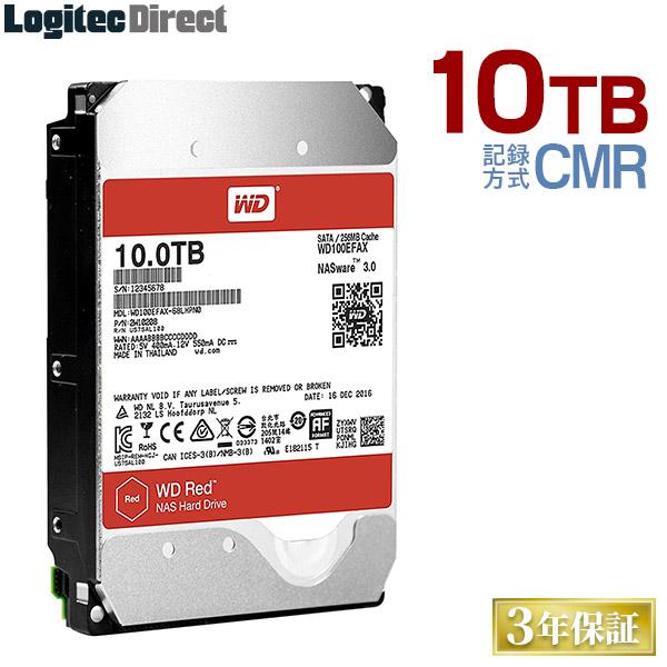 WD Red WD100EFAX 内蔵ハードディスク HDD 10TB 3.5インチ ロジテックの保証・無償ダウンロード可能なソフト付 Western Digital(ウエスタンデジタル)【LHD-WD100EFAX】【受注生産品(納期目安2~3週間)】