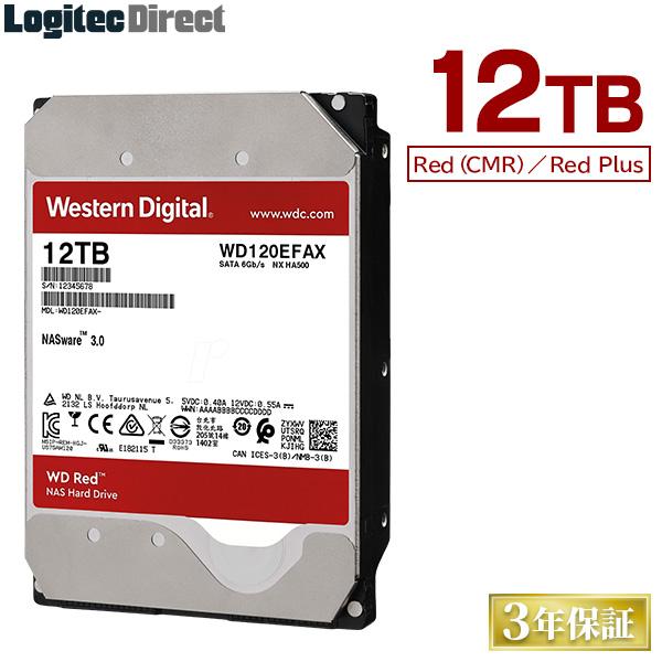 WD Red WD120EFAX 内蔵ハードディスク CMR HDD 12TB 3.5インチ Western Digital(ウエスタンデジタル)【LHD-WD120EFAX】