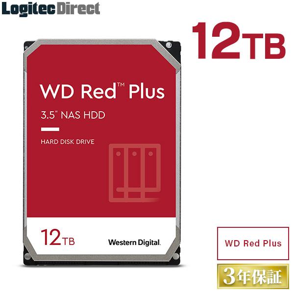 ロジテックの保証 無償ダウンロード可能なソフト付 WD120EFBX-RT 定番から日本未入荷 最新 WD120EFBX-EC WD Red Plus WD120EFAX 内蔵ハードディスク 12TB CMR Digital ウエスタンデジタル Western LHD-WD120EFBX ウエデジ 3.5インチ HDD
