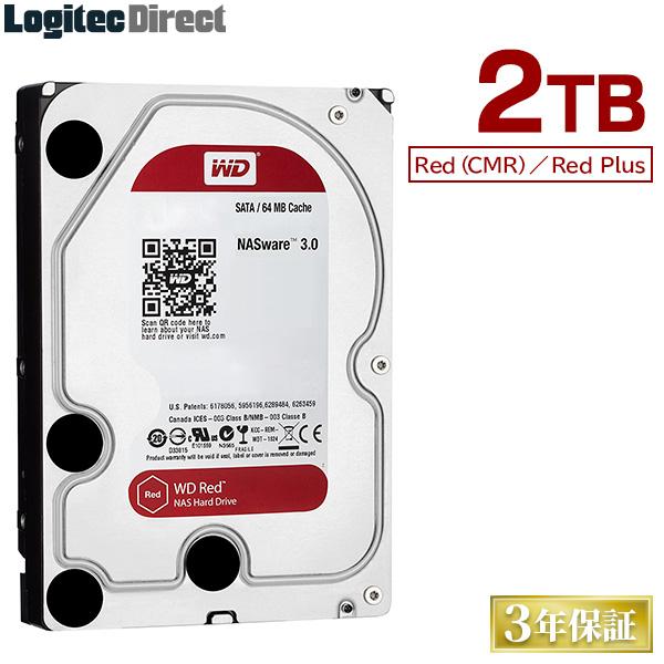 (内蔵ハードディスク/HDD) WESTERN DIGITAL WD60EZRZ (6TB SATA600 5400)
