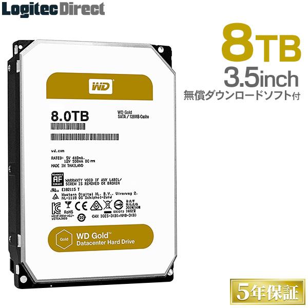 WD Gold WD8002FRYZ 内蔵ハードディスク HDD 8TB 3.5インチ ロジテックの保証・無償ダウンロード可能なソフト付 Western Digital(ウエスタンデジタル)【LHD-WD8002FRYZ】【受注生産品(納期目安2~3週間)】