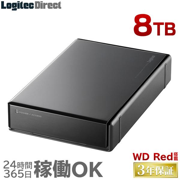 ロジテック WD RED搭載 外付けハードディスク HDD 8TB 3.5インチ USB3.1(Gen1) / USB3.0 3年保証 国産 省エネ静音 【LHD-EN80U3WR】
