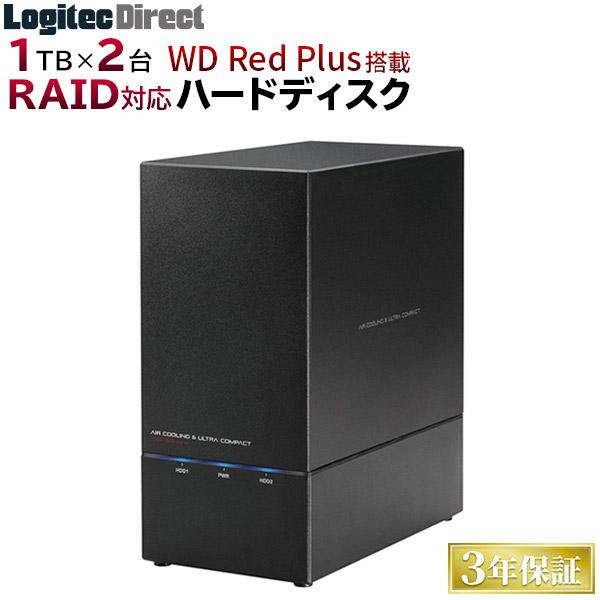 ロジテック RAID対応 外付けハードディスク HDD 2TB(WD Red 1TB×2台) 2Bay 3.5インチ 国産 【LHD-2BRH20U3R】
