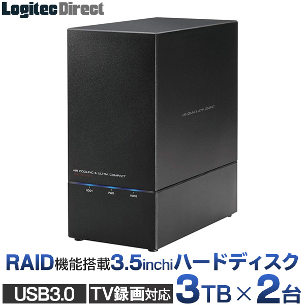 【3/14値下げしました】ロジテック RAID対応 外付けハードディスク HDD 6TB(3TB×2台) 2Bay 3.5インチ 国産 【LHD-2BRH60U3】