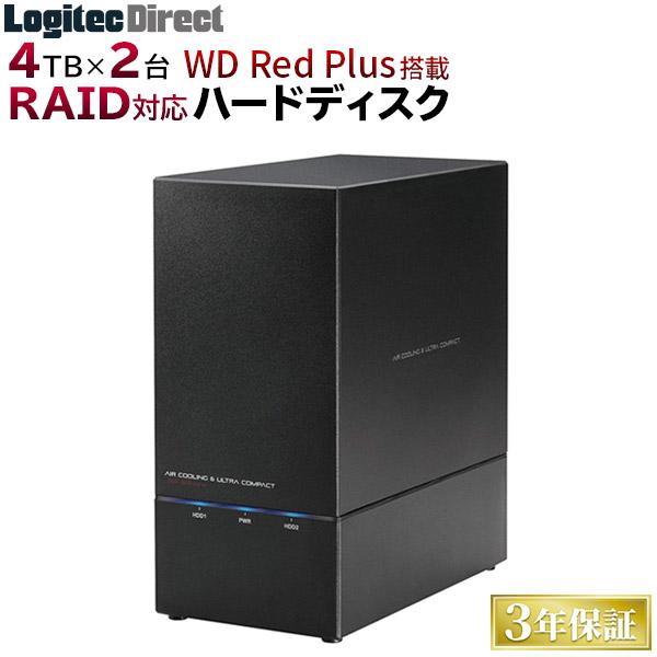 ロジテック RAID対応 外付けハードディスク HDD 8TB(WD Red 4TB×2台) 2Bay 3.5インチ 国産 【LHD-2BRH80U3R】