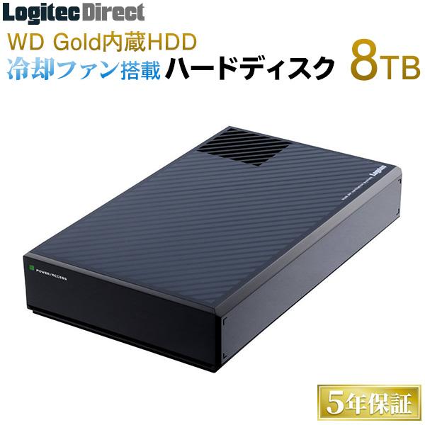 ロジテック WD GOLD搭載 ハードディスク HDD 8TB 外付け 3.5インチ 静音ファン搭載 USB3.1(Gen1) / USB3.0 国産 省エネ静音 【LHD-EG80U3FG】