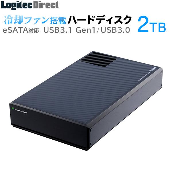 ロジテック ハードディスク HDD 2TB 外付け 3.5インチ 静音ファン搭載 eSATA USB3.1(Gen1) / USB3.0 国産 省エネ静音 【LHD-EG2000EU3F】