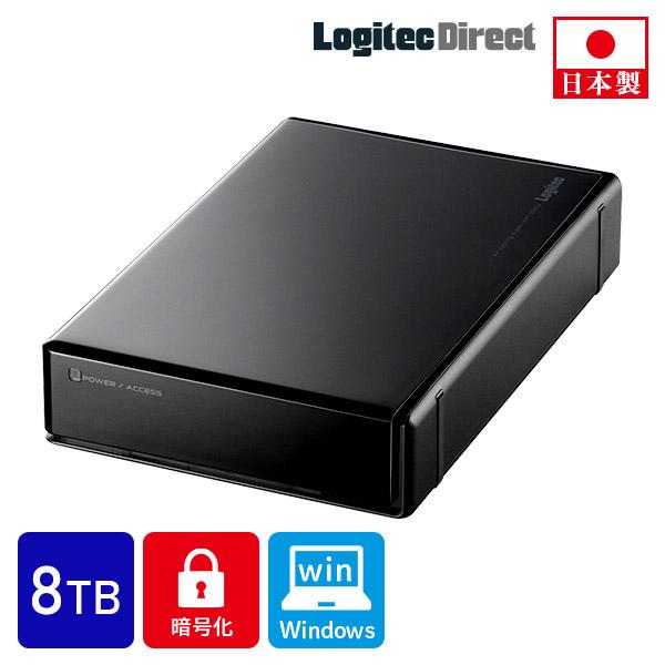 ロジテック セキュリティ対策 暗号化ハードディスク 8TB 外付け HDD Windows用 USB3.2 Gen1(USB3.0)【LHD-EN80U3BS】
